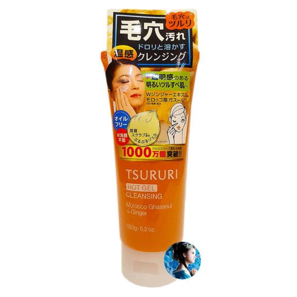 BCL TSURURI Hot Cleansing Gel