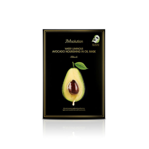 JM SOLUTION Water Luminous Avocado Nourishing Mask