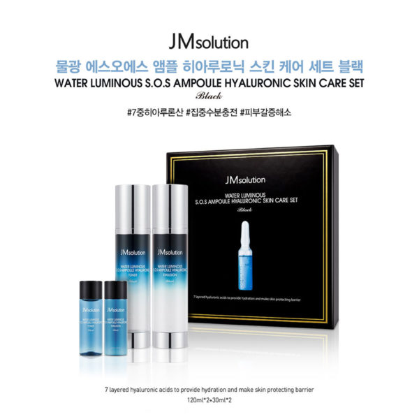 JM SOLUTION S.O.S. Ampoule Hyaluronic Skin Care Set (4piece)