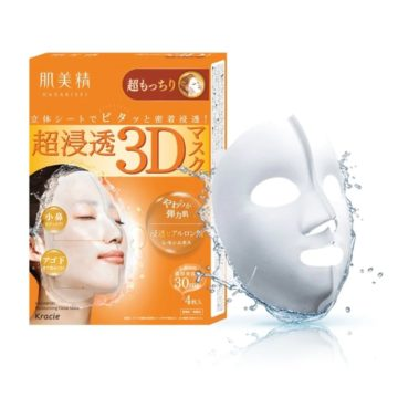 Kracie Hadabisei Advanced Penetrating 3D Face Mask (Super Suppleness)