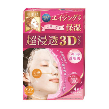 Kracie Hadabisei Advanced Penetrating 3D Face Mask (Aging-care Moisturizing)