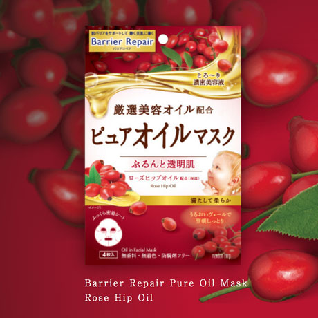 Mandom Pure Oil Mask Rosehip Oil