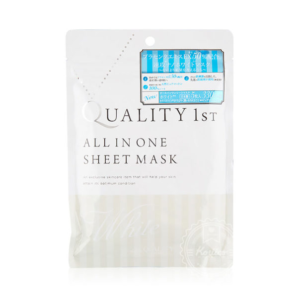 Quality First ALL IN ONE SHEET MASK EX (7pcs)