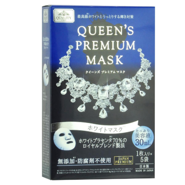 Quality First Queen's Premium Mask Whitening