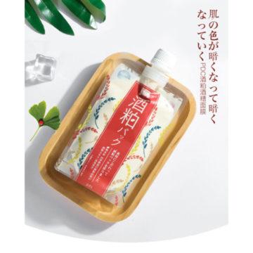 PDC Wafood Made Sake Pack