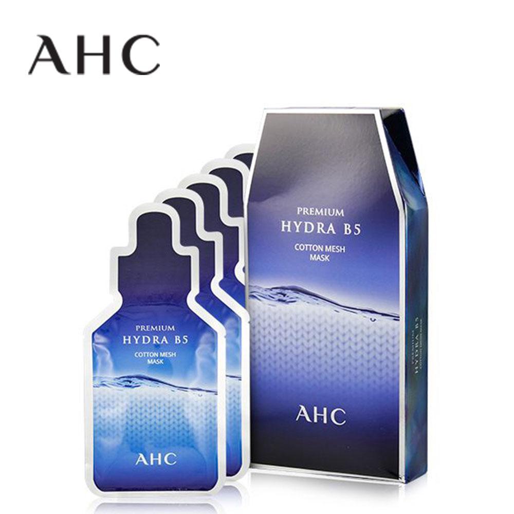 AHC Premium Hydra B5 Cotton Mesh Mask