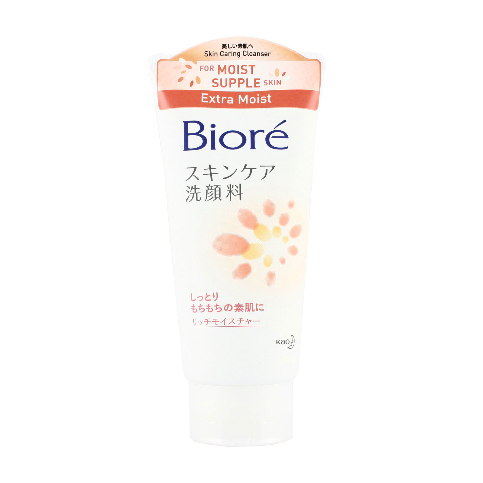 Biore Facial Foam (Extra Moist)