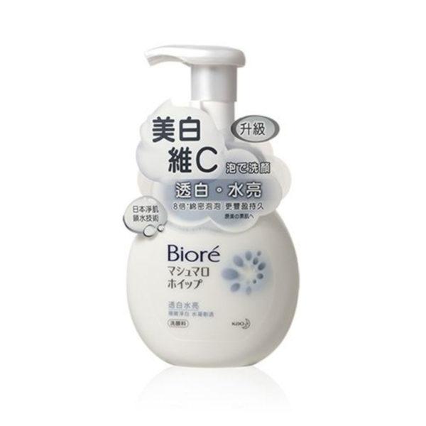 Biore Facial Wash Foaming Whitening