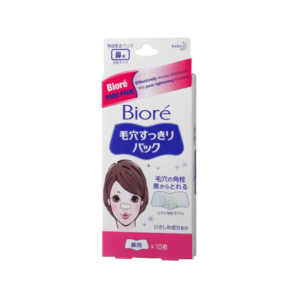 Biore Pore Pack