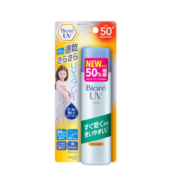 Biore UV Spray SPF50