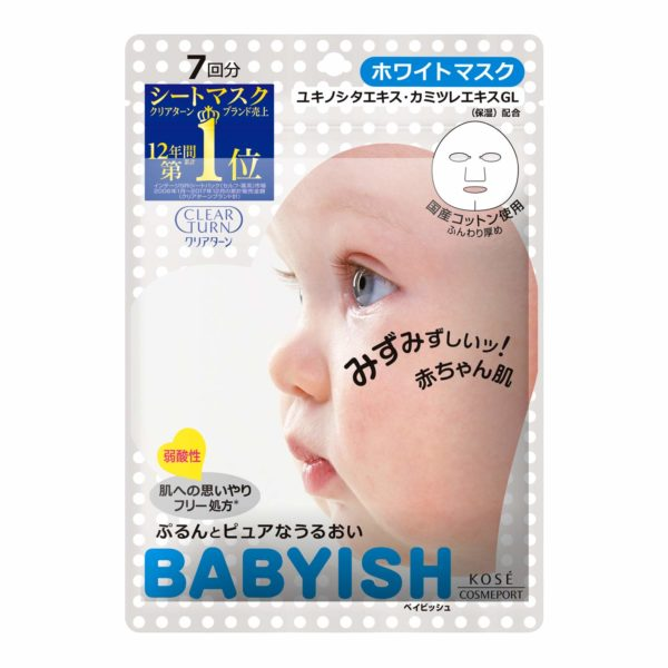 Kose Clear Turn Babyish Mask