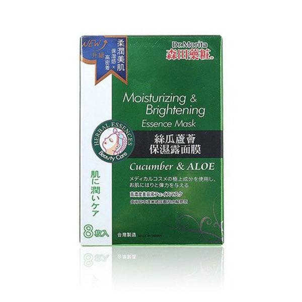 Dr. Morita Cucumber & Aloe Moisturizing & Brightening Essence Mask