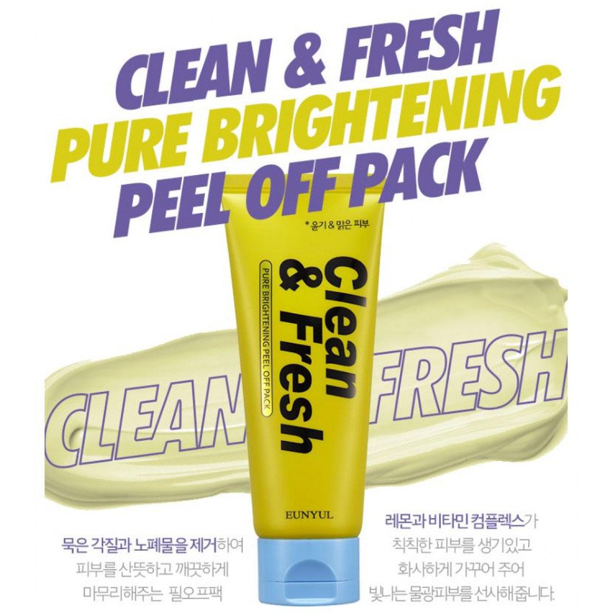 EUNYUL Clean & Fresh Pure Brightening Peel Off Pack