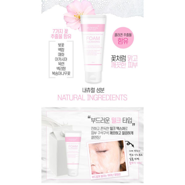 EUNYUL Collagen Foam Cleansing