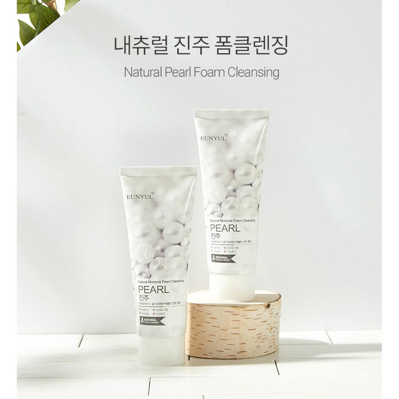 EUNYUL Pearl Foam Cleansing