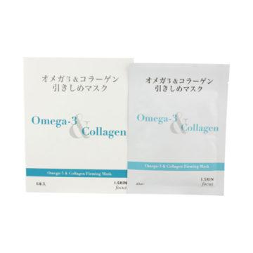 I. SKIN Focus Omega-3 & Collagen Firming Mask (New Packaging)