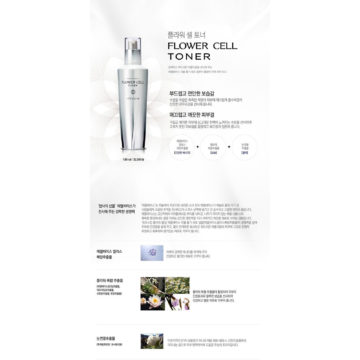 It'S SKIN Flower Cell Toner (140ml)