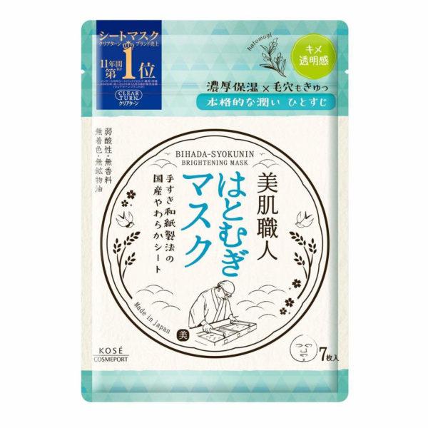 Kose Clear Turn Bihada-Syokunin Beautiful Skin Artisan Moisturizing Mask Sake