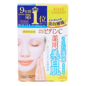 Kose Clear Turn Hyaluronic Acid White Mask Limited Pack