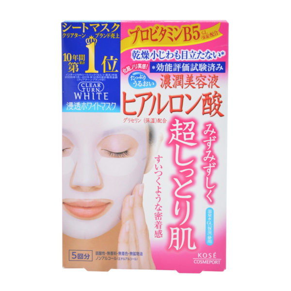 Kose Clear Turn Whitening Mask