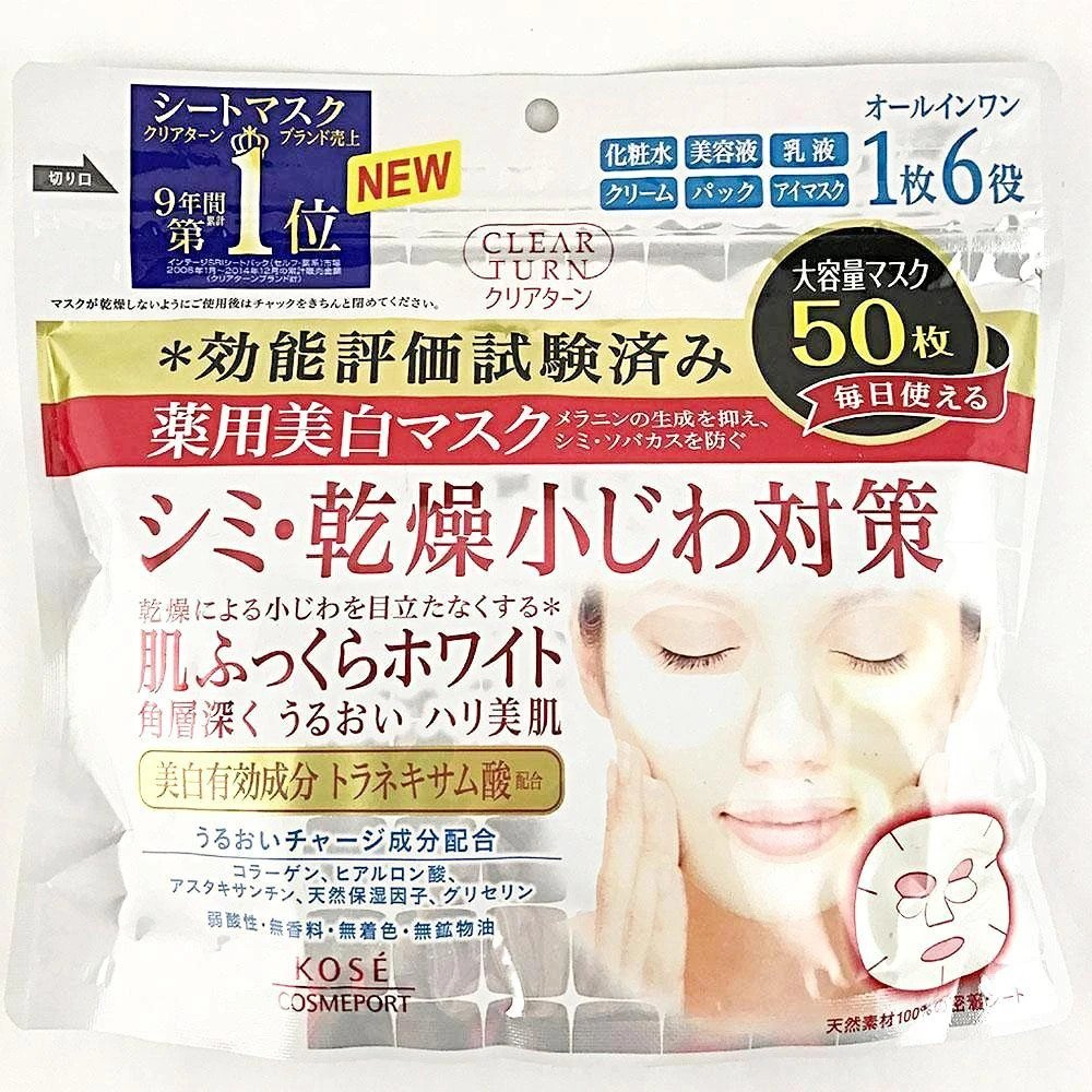 Kose Clear Turn Medicated Whitening Mask