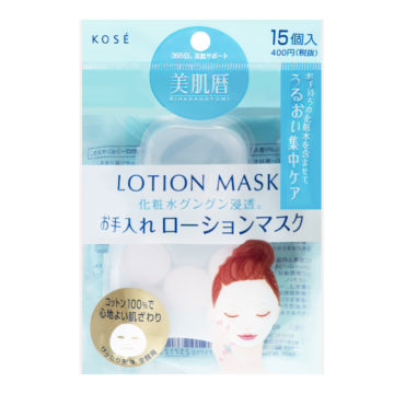 Kose Lotion Mask (15 pcs)