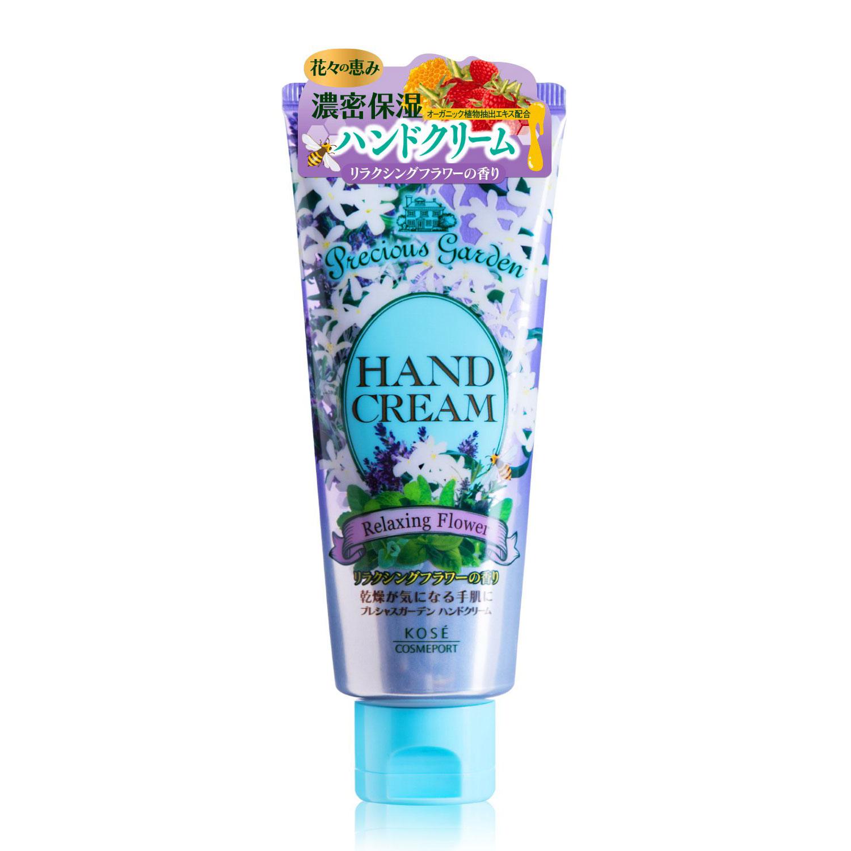 Kose PRECIOUS GARDEN Hand Cream Relaxing Flower