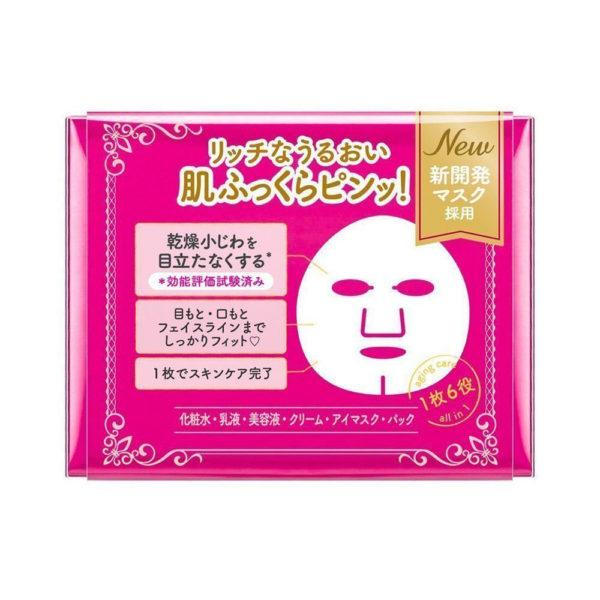 Kose Princess Veil Aging Care Mask (8 pcs)