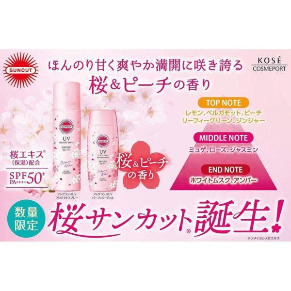 Kose SPF50+PA++++UV SPRAY (Sakura & Peach)