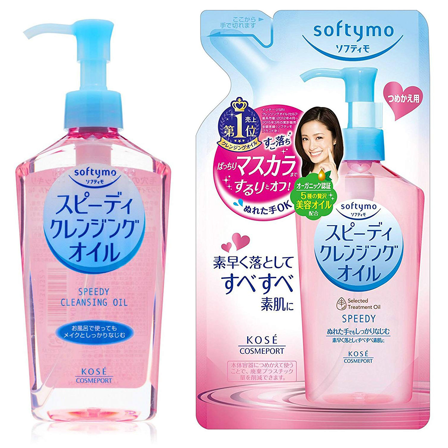 Kose Softymo Speedy Cleansing Oil