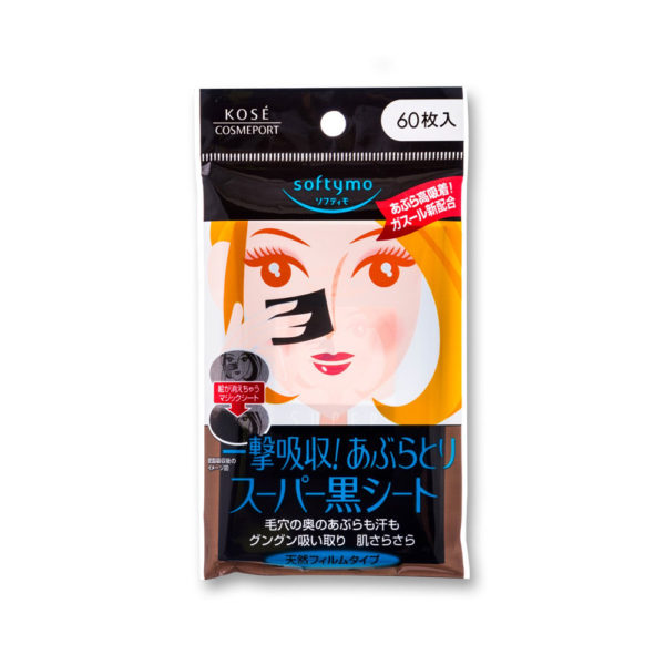 Kose Super Oil Remover Black Sheet (60 pcs)