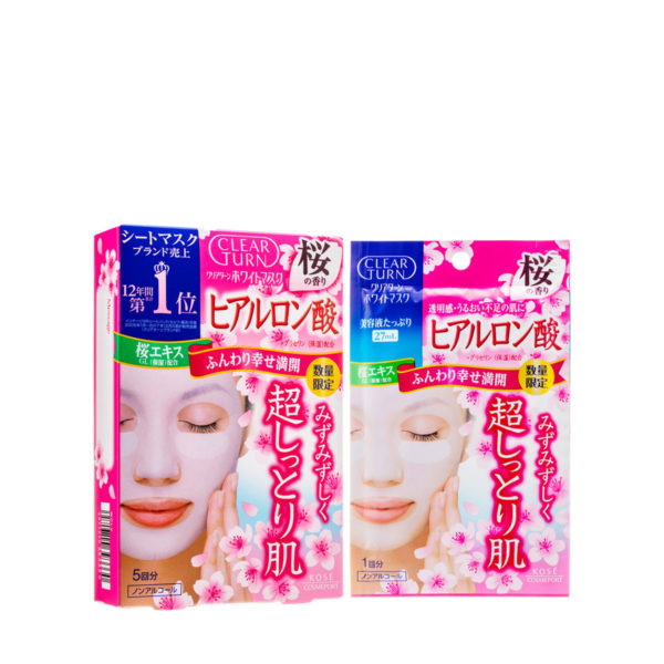 Kose White Mask (HA-SAKURA) (5 pcs)