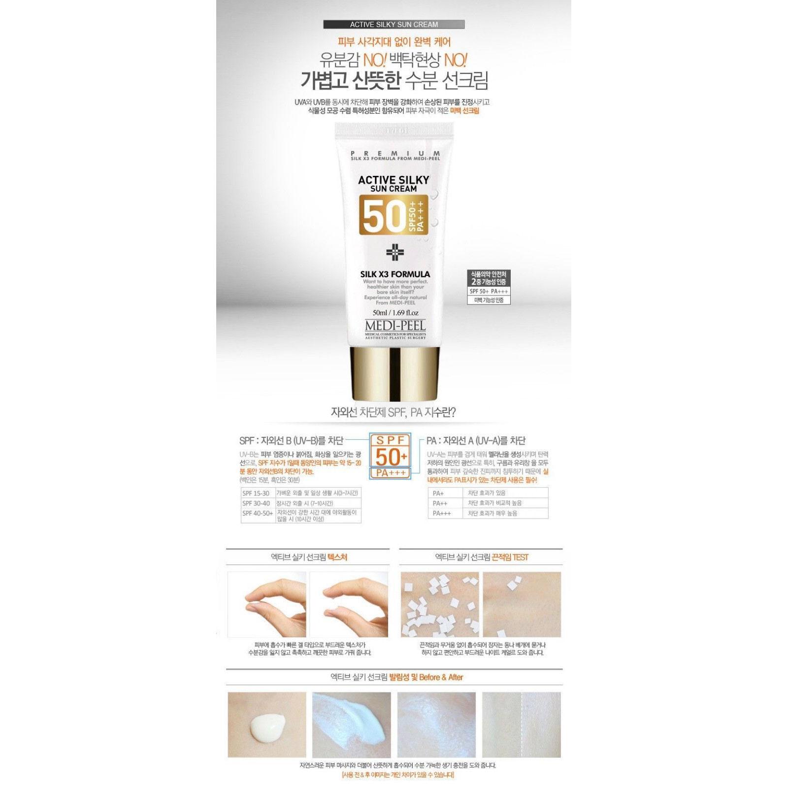 MEDI-PEEL Active Silky Sun Cream SPF50 PA+++