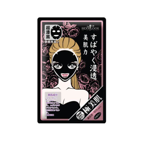 Sexy Look Whitening Black Mask
