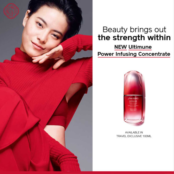 Shiseido Ultimune Power Infusing Concentrate (Imu Generation) (75ml)