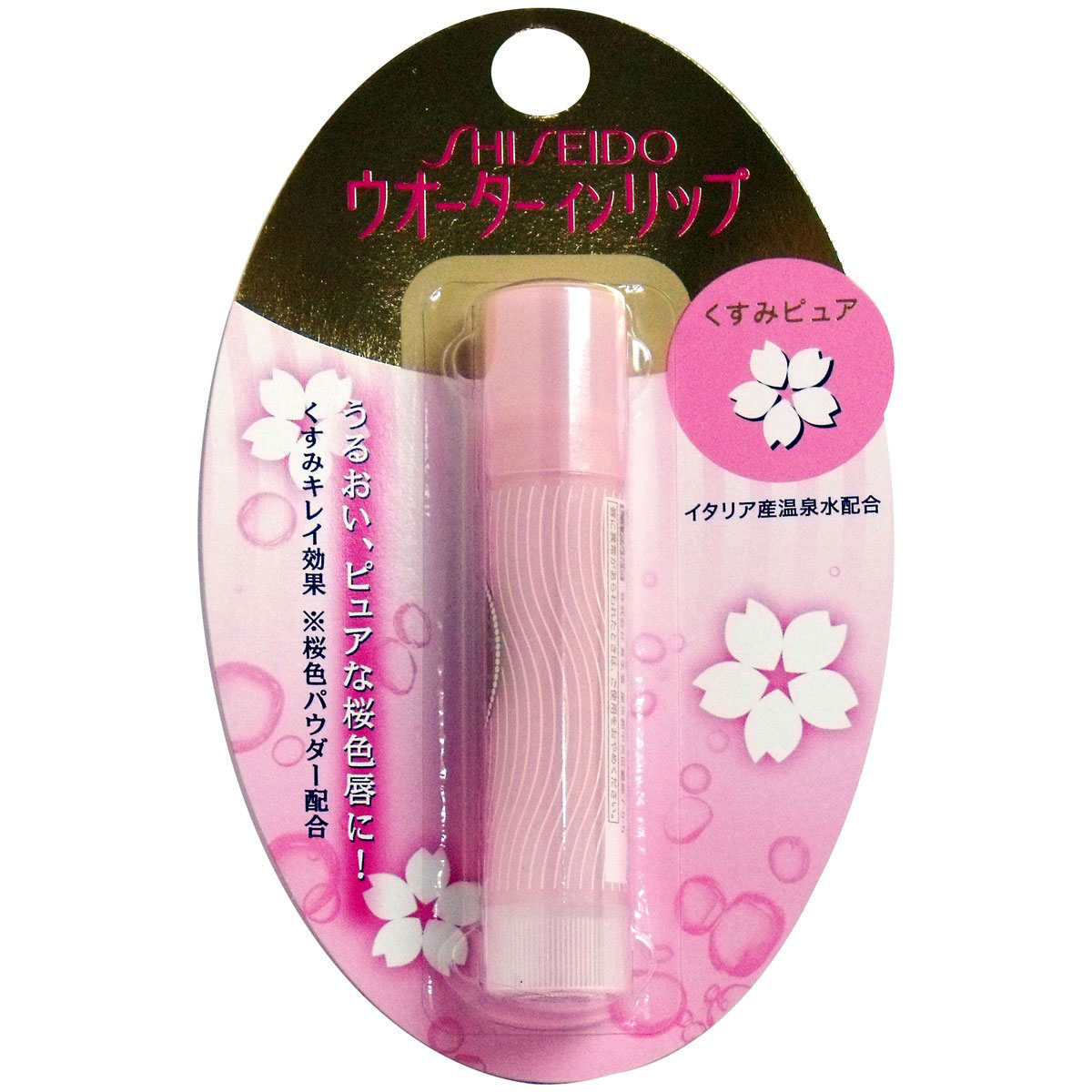 Shiseido Water in Lip