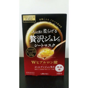 Utena Puresa Premium Presa Golden Jelee(jelly) mask hyaluronic acid