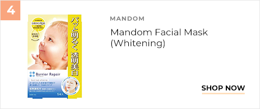 facemask_04-Mandom-Facial-Mask-Whitening
