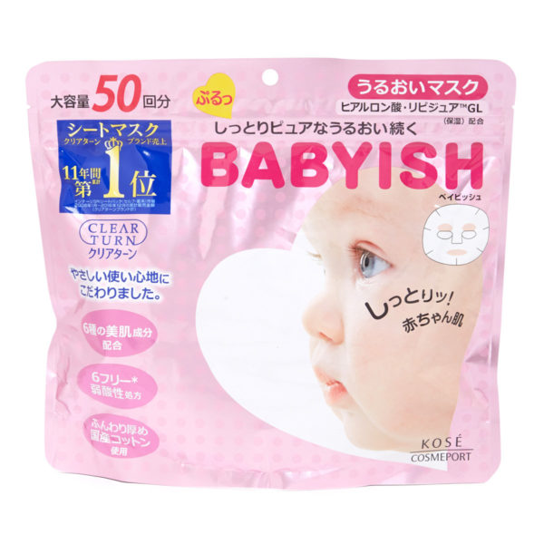 Kose Clear Turn Babyish Mask (pink)