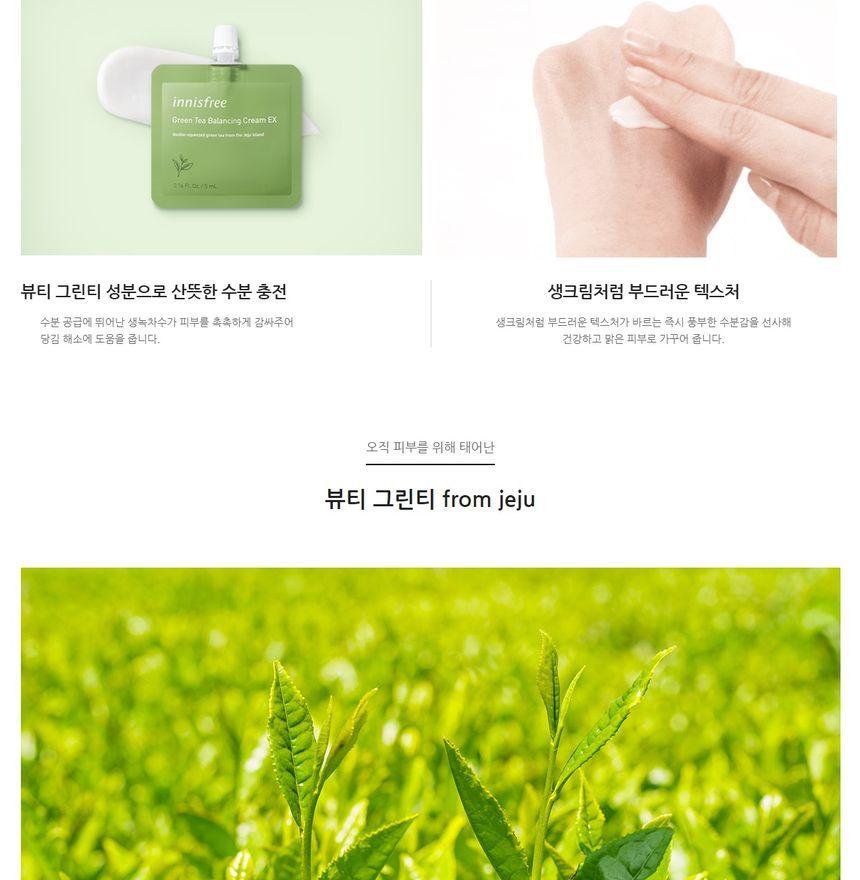 Innisfree Green Tea Balancing Cream Ex 7Days (5ml)