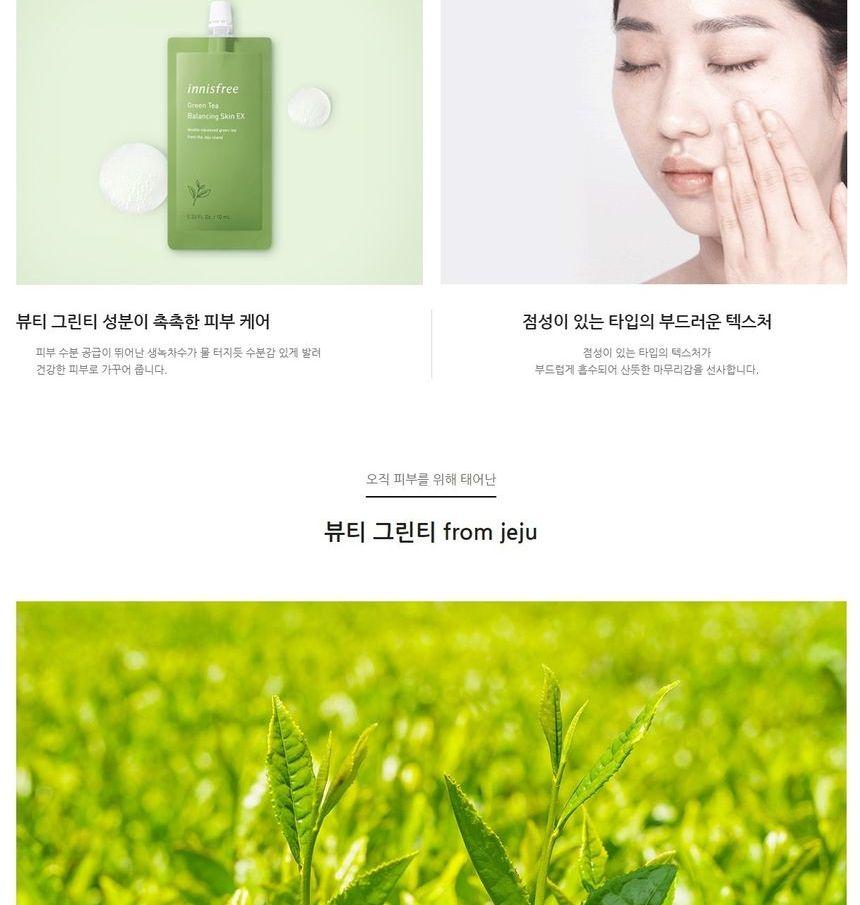 Green Tea Balancing Skin Ex 7Days (10ml)