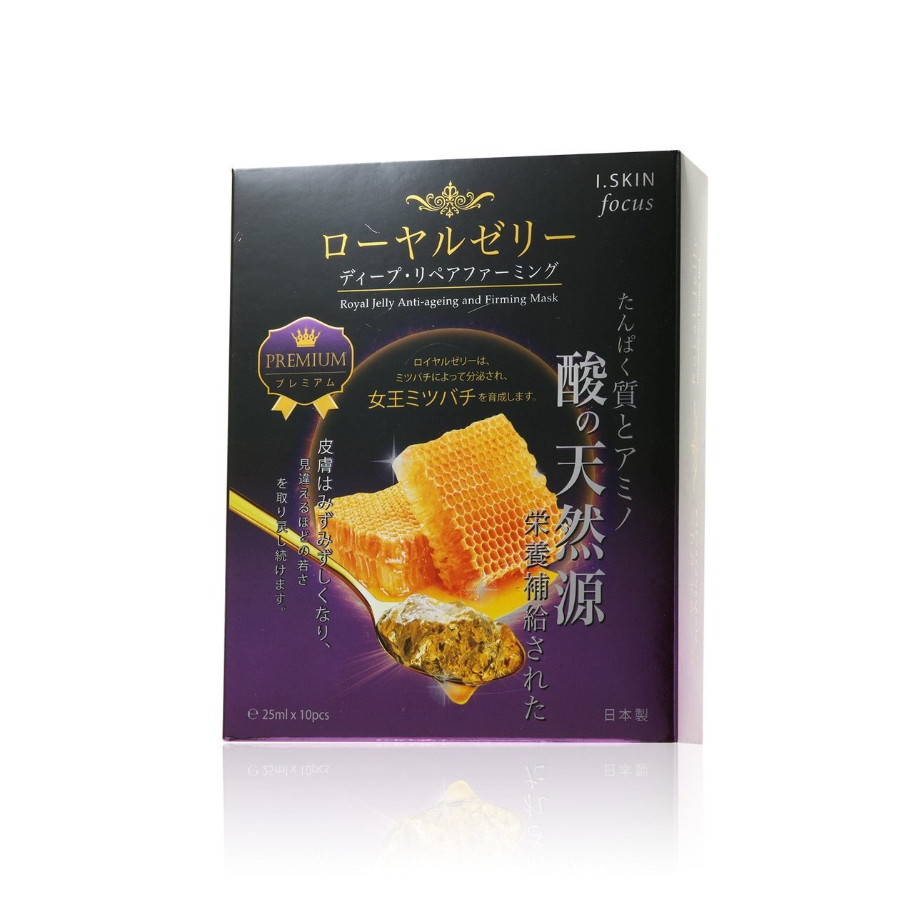I. SKIN Focus Royal Jelly Anti-ageing and Firming Mask (10pcs)