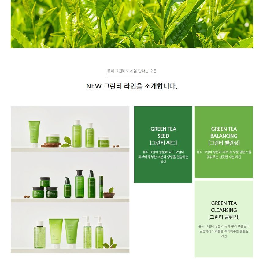 Innisfree Green Tea Balancing Lotion Ex 7Days (10ml)