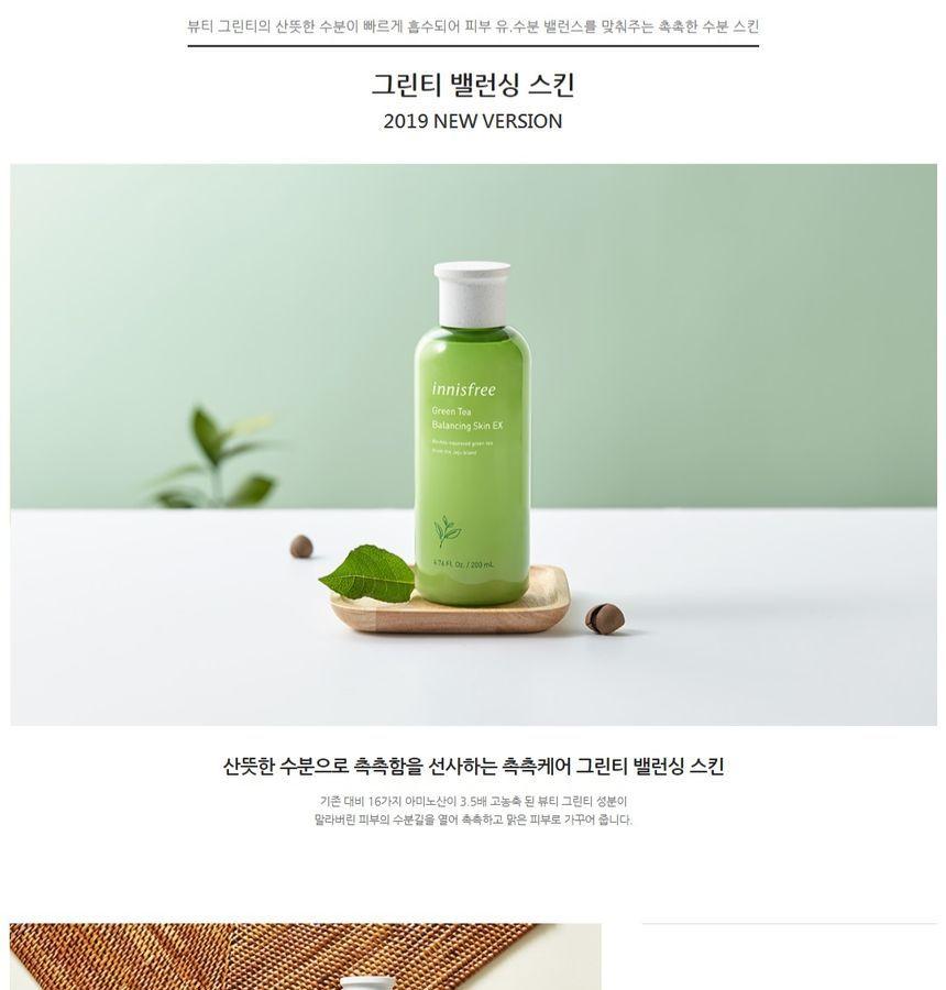 Innisfree Green Tea Balancing Skin Ex (200ml)