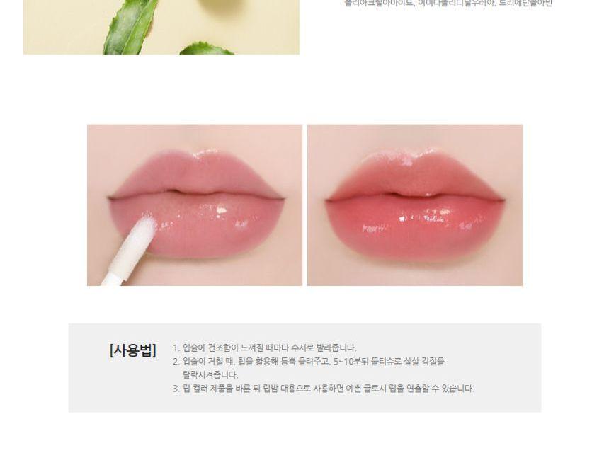 Innisfree Green Tea Lip Conditioning Oil (4.5g)