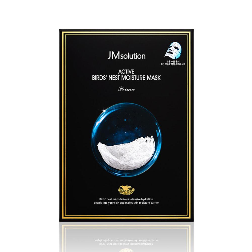 JM SOLUTION Active Birds Nest Moisture Mask (10pcs)