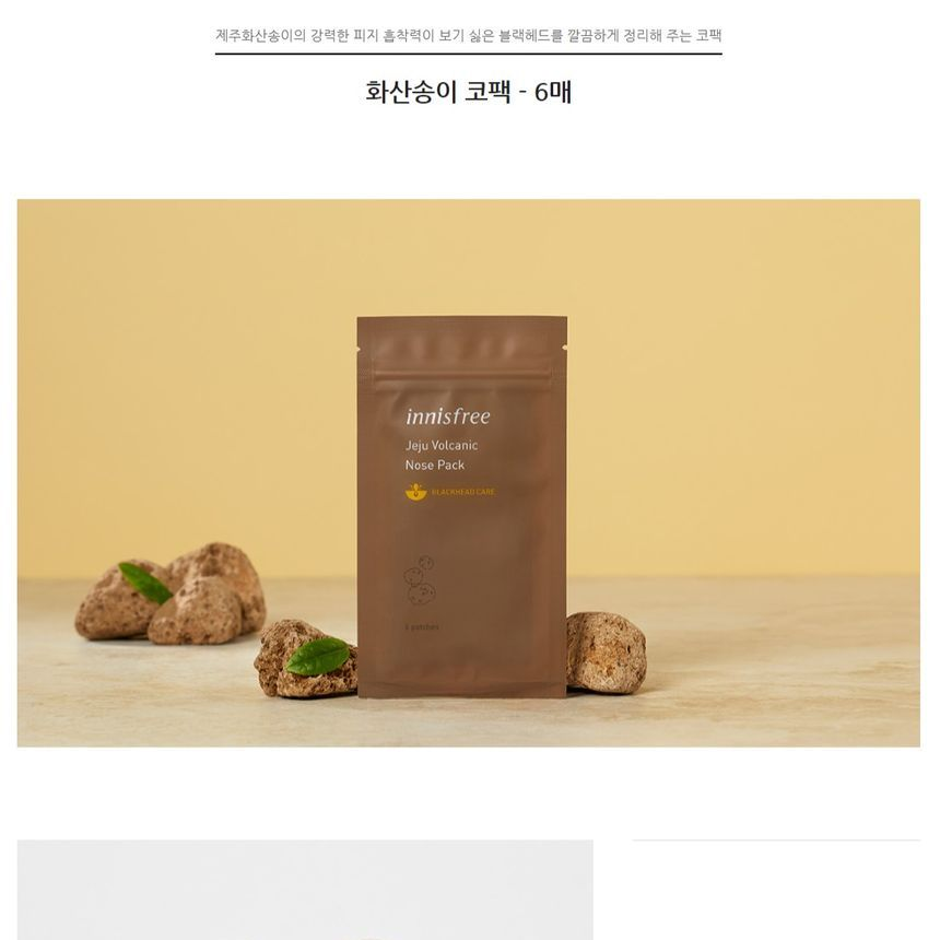 Innisfree Jeju Vocanic Nose Pack