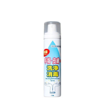 Leader Nissin L.mo Washing & Disinfection Spray