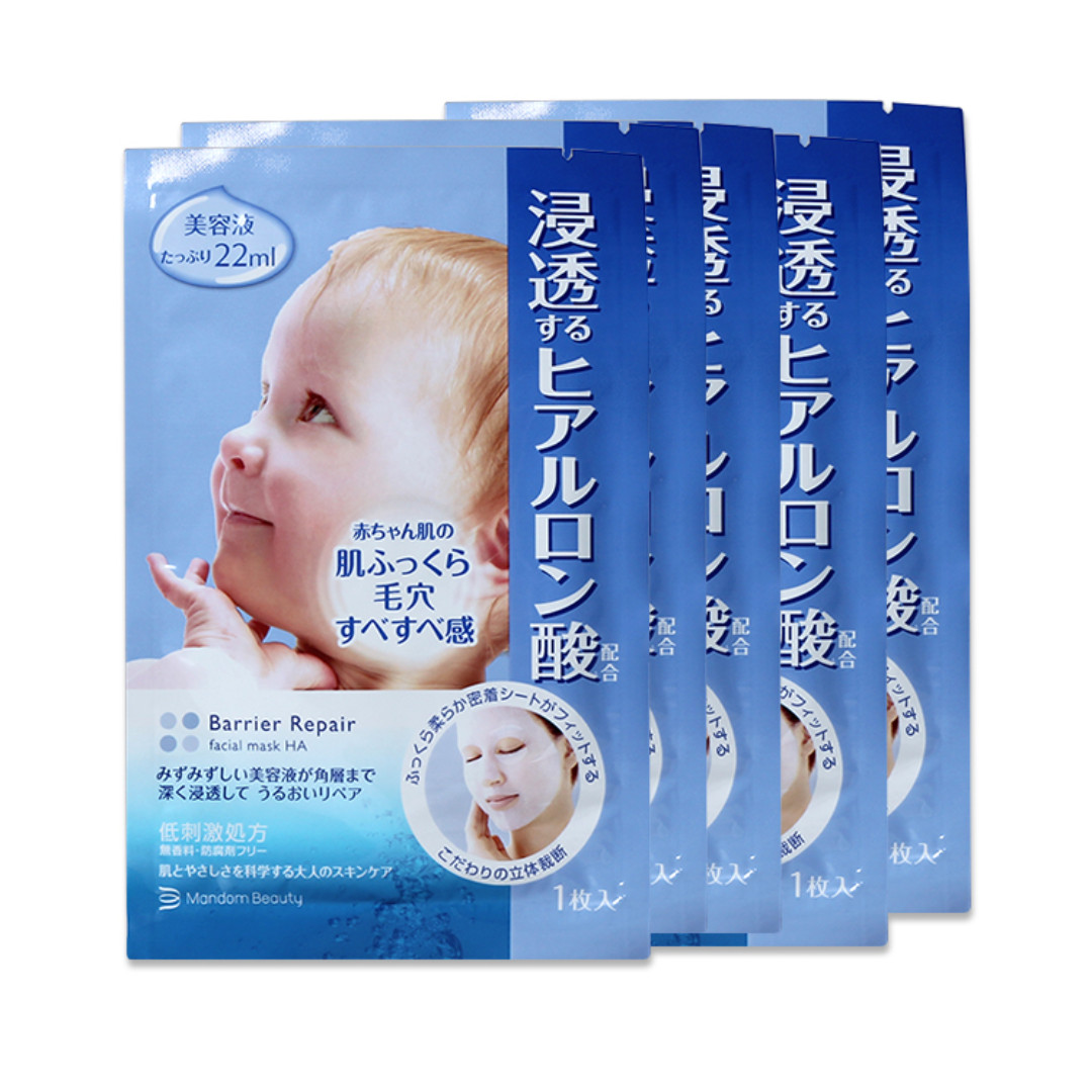 Mandom - Bifesta Barrier Repair Facial Mask HA