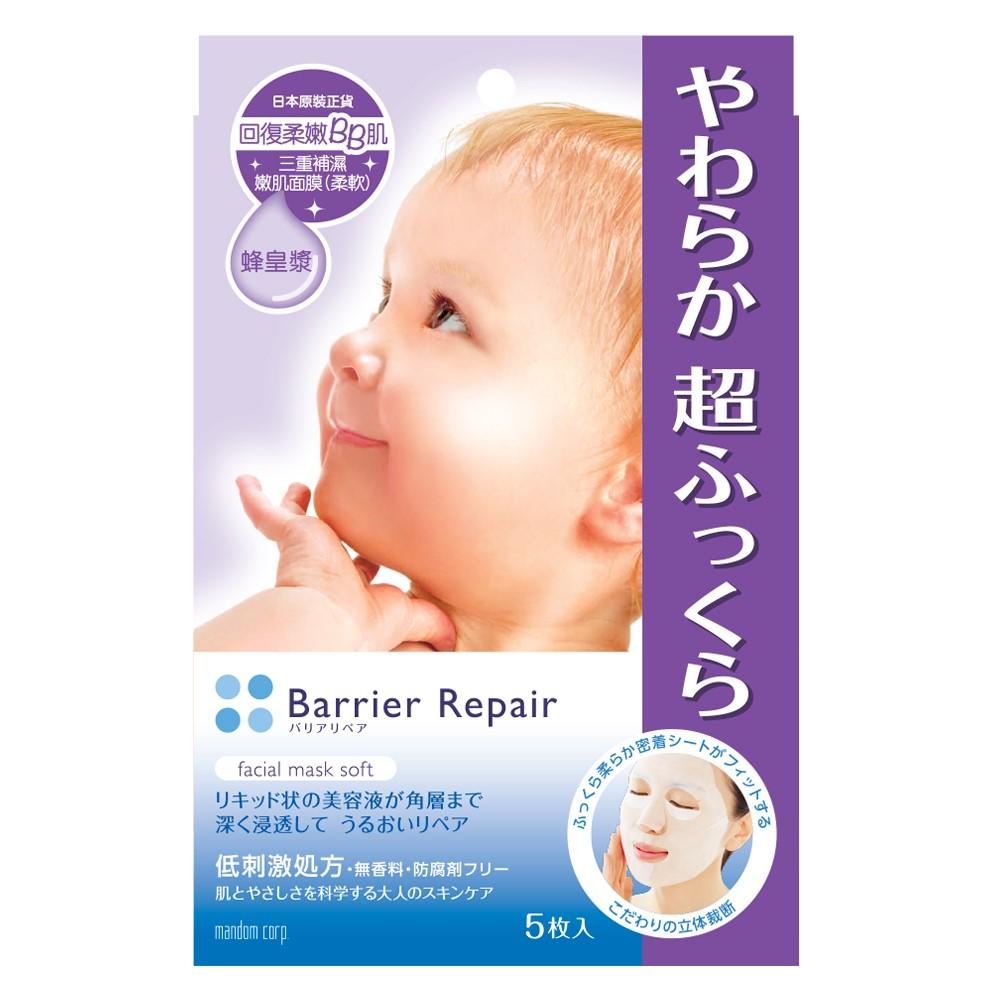 Mandom - Bifesta Barrier Repair Facial Mask Soft